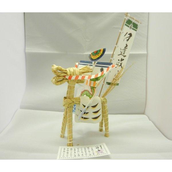 八朔の馬(20cm)