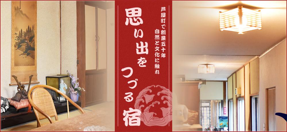 ビジネス旅館 祐徳屋(泊まる)